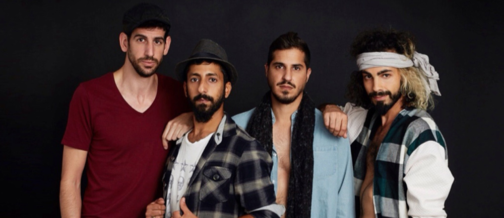 Buckets & Joints, an Israeli alternative rock band. Photo by Tal Flint.